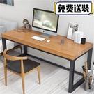 北歐實木書桌家用臥室寫字台簡約現代原木辦...