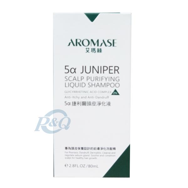 艾瑪絲 AROMASE 5α捷利爾頭皮淨化液2% 80ml 專品藥局【2003320】