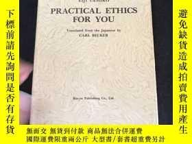 二手書博民逛書店英文原版罕見PRACTICAL ETHICS FOR YOUY1