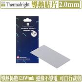 [地瓜球@] 利民 Thermalright ODYSSEY THERMAL PAD 導熱片 導熱貼片 導熱膠 厚度2.0mm
