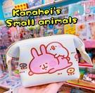 正版 KANAHEI 卡娜赫拉的小動物 兔兔 P助 鐵線小化妝包 收納包 花花款 COCOS KS180