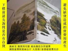 二手書博民逛書店TRADITIONAL罕見(PHASE ONE )CHINESE