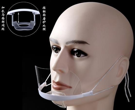 廚師笑迎透明口罩 10入~NO135廚師用口罩 口罩《八八八e網購
