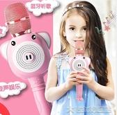 麥克風伊菲爾K8兒童話筒寶寶卡拉OK唱歌機全民K歌神器手機麥克風無線 大宅女韓國館