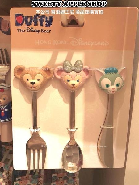 (現貨&樂園實拍) 香港迪士尼 樂園限定  DUFFY 達菲家族 3入餐具套組