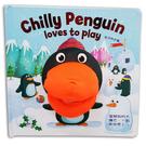 怕冷的企鵝【手偶遊戲繪本】