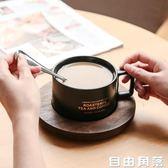 美式咖啡杯碟勺 歐式茶具茶水杯子套裝 陶瓷情侶杯馬克杯定制  自由角落