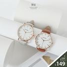 大圓框玫瑰金刻度皮質手錶-BAi白媽媽【316157】