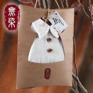 洽維無染斗篷擦手巾(禮盒裝) 01500085-02010