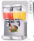 來博飲料機商用熱飲機冷熱雙溫制冷雙缸三缸冷飲機全自動果汁機igo『潮流世家』