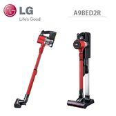 LG | A9+ 快清式無線吸塵器(時尚紅)  A9PBED2R