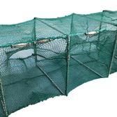 蝦籠漁網魚網自動龍蝦網捕魚工具折疊抓魚籠黃鱔籠捕蝦河蝦泥鰍網 YXS優家小鋪