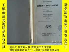 二手書博民逛書店Documents罕見sur les Tou-Kiue (Tur