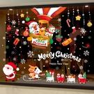 聖誕壁貼 創意圣誕節小火車墻貼紙店鋪櫥窗玻璃貼畫幼兒園節日場景布置窗貼