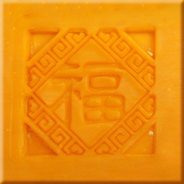 【香草工房】風格皂章~MA002福來運轉
