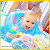 泳圈 卡通小魚圖案可調節充氣嬰兒脖圈 頸圈 浮圈
