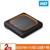 WD My Passport Wireless SSD 2TB 外接式 Wi-Fi SSD 固態硬碟