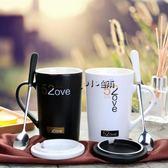 618好康又一發||創意杯子咖啡杯早餐杯水杯陶瓷杯