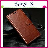Sony X F5121 瘋馬紋手機套 簡約商務皮套 支架保護套 磁扣保護殼 插卡位手機殼 左右側翻