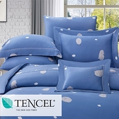 【JennySilk名床】捲捲羊(藍).100%天絲.60支.超柔觸感.特大雙人床罩組
