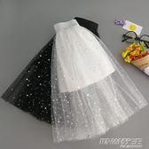 童裝女童半身裙韓版星星圖案兒童網紗裙中大童公主長裙子       時尚教主