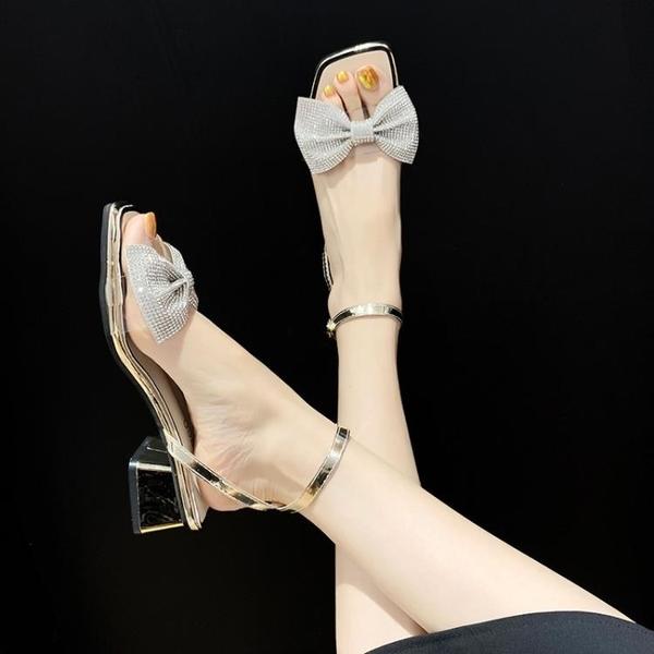 低跟鞋 涼鞋2021年新款女夏中跟粗跟仙女鞋溫柔一字淑女氣質高跟鞋女低跟