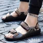 沙灘鞋 夏季新款男士涼鞋戶外運動厚底涼鞋男學生涼拖 QX12889『男神港灣』