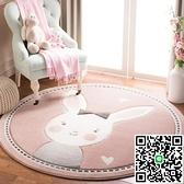 兒童房圓形地毯客廳地毯臥室床邊加厚地墊卡通可愛【海闊天空】