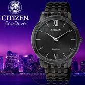CITIZEN日本星辰Eco-Drive極簡美學超薄光動能紳士腕錶AR1135-87E公司貨