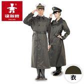 【達新牌】陸官型前開式風雨衣(墨綠色) / A1129_D09