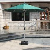 戶外遮陽傘大太陽傘庭院折疊大中柱傘戶外雨傘 i萬客居