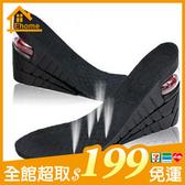 ✤宜家✤PVC內增高鞋墊 氣墊隱形矽膠男女增高鞋墊 二層可剪裁