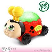 【嬰之房】LeapFrog 跳跳蛙 亮亮小瓢蟲