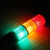 多層警示燈三色燈LED警報可折疊24V