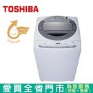 TOSHIBA東芝10KG變頻洗衣機AW-DC1150CG含配送+安裝【愛買】