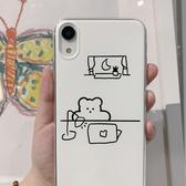 iPhone11ProMax 蘋果手機殼 可掛繩 熬夜勉強軟糖熊 矽膠軟殼 iX/i8/i7/i6s