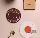 【全館免運】隔熱墊 日式創意早餐煎蛋吐司防滑ins風可愛隔熱墊辦公室杯墊套裝