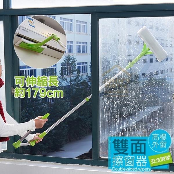U型可伸縮高樓外窗擦窗器 雙面微纖維布玻璃清潔器 乾濕兩用 隨機出貨【CA161】《約翰家庭百貨