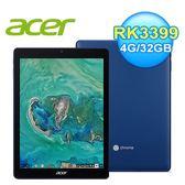 【Acer 宏碁】Chromebook Tab 10 32G 平板電腦