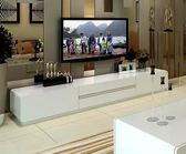 電視櫃現代簡約小戶型迷妳茶幾組合套裝客廳地櫃烤漆歐式多功能白QM『美優小屋』