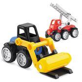 拼裝3D磁力車寶寶磁力棒磁鐵性1-3-6歲男女兒童益智早教積木玩具【快速出貨八折優惠】