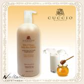 CUCCIO 蜂蜜牛奶磨砂凝膠 去角質 960ml溫和磨砂 去角質 角質死皮 身體保養 《NailsMall》