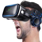 Vr眼鏡一體機3D電影院頭戴式Ar虛擬現實4D眼睛手機專用智能游戲Rv【中秋佳品】