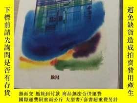 二手書博民逛書店The罕見Programmable Logic Data BookY321203 出版1994