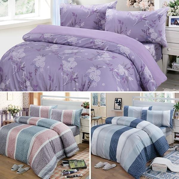 【南紡購物中心】【Victoria】單人三件式純棉被套床包組-多款任選
