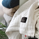 日本桃雪八層紗透氣被(純淨白) 鈴木太太