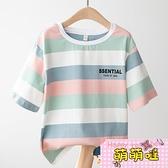 女童短袖T恤夏裝兒童時尚韓版中大童寬鬆純棉上衣【萌萌噠】