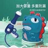 背包水槍兒童玩具噴水大容量打水仗神器戲水呲水槍抽拉式【齊心88】