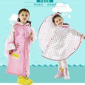 (低價促銷)兒童雨衣男童女童帶書包位幼兒寶寶戶外徒步小孩學生鬥篷雨披