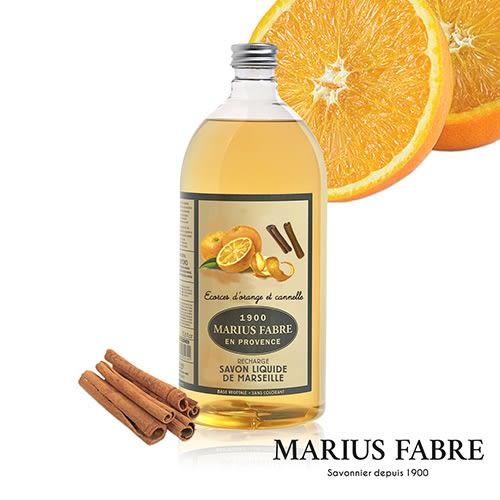 法國法鉑-天然草本甜橙液體皂/1NL